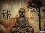 Buddha 13