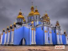St  Michaels Golden Domed