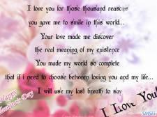 Love 050