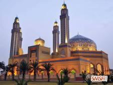 Mosque Muhammad Al Baqir